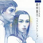 CD)����Ƹ��/�ܤ������μ��� ����Ƹ�ҥ٥��ȥ��쥯����� (UPCY-7162)