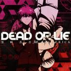 CD)黒崎真音 feat.TRUSTRICK/DEAD OR LIE(初回出荷限定盤(初回限定アニメ盤))(D (GNCA-434)