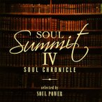 CD)ソウル・サミット4〜Soul Chronicle〜selected by SOUL POWER (WPCR-17359)