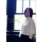 CD)��¼ͳ����/Yukie Nishimura 30th Anniversary��Beautiful Day (HUCD-10219)