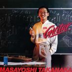 CD)高中正義/オン・ギター(初回出荷限定盤(完全生産限定盤)) (VICJ-77005)