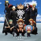 CD)氣志團ときただにひろし/ウィーキャン!(DVD付) (AVCD-83652)