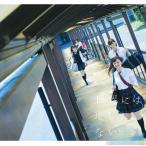 CD)欅坂46/世界には愛しかない(TYPE-B)(DVD付) (SRCL-9149)