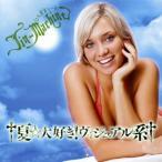 CD)Jin-Machine/†夏☆大好き!ヴィジュアル系†(宇治金時盤)(初回出荷限定盤)(DVD付) (YCCW-30051)