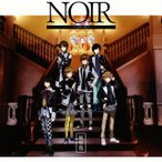 CD)風男塾/NOIR〜ノワール〜(初回出荷限定盤(初回限定盤B))(DVD付) (TECI-509)
