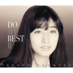 CD)岡村孝子/DO MY BEST 2(通常盤) (YCCW-10280)