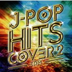 CD)EDM J-POP HITS COVER 2 (ZLCP-297)
