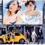 CD)NMB48/僕はいない(Type A)(DVD付) (YRCS-90128) (初回仕様)