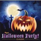 CD)ハロウィン パーティー クラシック (KICC-1274)