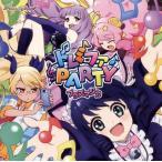 CD)「SHOW BY ROCK!!しょ〜と!!」主題歌〜ドレミファPARTY/プラズマジカ (PCCG-70313)