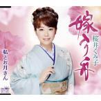 【CD】  2016/09/07発売