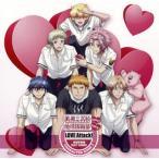 CD)「美男高校地球防衛部LOVE!LOVE!」キャラクターソングCD(3) 地球防衛部 DUET SONGS (PCCG-1548)