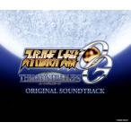 CD)「スーパーロボット大戦OG ムーン・デュエラーズ」オリジナルサウンドトラック (LACA-9465)