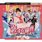 CD)大沢桃子とスーパーピンクパンサー/恋する銀座/風の丘(スーパーピンクパンサー・バージョン) (TKCA-90845)