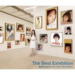 CD)酒井法子/The Best Exhibition 酒井法子30thアニバーサリーベストアルバム (VICL-64635)