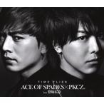CD)(初回仕様)ACE OF SPADES×PKCZ□ feat.登坂広臣/TIME FLIES(DVD付) (RZCD-86196)
