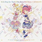 CD)「アイカツスターズ!」新OP/EDテーマシングル〜1,2,Sing for You!/So Beauti (LACM-14549)