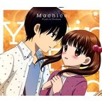 CD)Machico/勇気のつばさ (COCC-17139)
