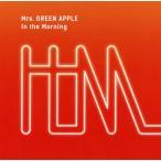 CD)Mrs.GREEN APPLE/In the Morning(初回限定盤)(DVD付) (UPCH-89308)