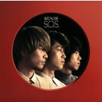 CD)WEAVER/S.O.S./Wake me up(初回限定盤)(DVD付) (AZZS-50)