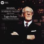 CD)ブラームス:交響曲第3番/悲劇的序曲 ヨッフム/LPO (WPCS-13466)