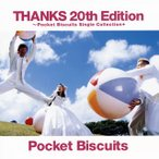 CD)ポケット ビスケッツ/THANKS 20th Edition〜Pocket Biscuits Singl (UPCY-7186)