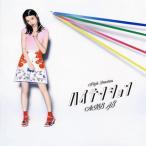 CD)AKB48/ハイテンション(Type A)(DVD付)(通常盤) (KIZM-455)