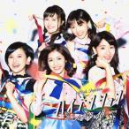 CD)AKB48/ハイテンション(Type C)(初回限定盤)(DVD付) (KIZM-90459)
