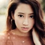 CD)SPICY CHOCOLATE/渋谷純愛物語3(通常盤) (UICV-1076)