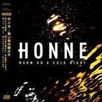 CD)ホンネ/寒い夜の暖かさ〜ウォーム・オン・ア・コールド・ナイト〜 (WPCR-17224)