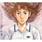CD)カサリンチュ/あと一歩(初回出荷限定盤(完全生産限定盤))(DVD付) (ESCL-4737)