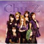 CD)Chu-Z/まだ君が好きで/Meow!/Keep Me Out Of Heaven(通常盤) (TECI-530)