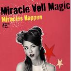 CD)Miracle Vell Magic/Miracles Happen(初回出荷限定盤(初回生産限定盤)) (AVCD-93521)