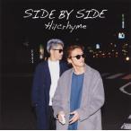 CD)Hilcrhyme/SIDE BY SIDE(通常盤) (UPCH-2106)
