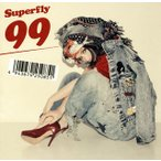 CD)Superfly/99(通常盤) (WPCL-12460)
