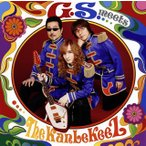 CD)ザ・カンレキーズ/G.S. meets The KanLeKeeZ(通常盤) (TYCT-60095)