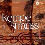 CD)R.シュトラウス:交響詩「ツァラトゥストラはかく語りき」/交響詩「死と変容」 他 ケンペ/ドレスデン国立 (WPCS-13477)