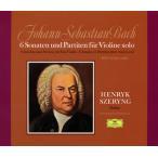 バッハ 無伴奏ヴァイオリンのためのソナタとパルティータ BWV1001-1006