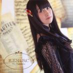 CD)村川梨衣/RiEMUSiC(通常盤) (COCX-39786)