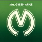 CD)Mrs.GREEN APPLE/Mrs.GREEN APPLE(通常盤) (UPCH-20443)