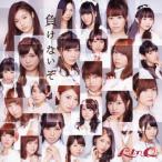 CD)LinQ/負けないぞ(DVD付) (AVCD-55136)