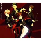 CD)「バンドやろうぜ!」〜デュエル・ギグ!vol.1-BLAST EDITION-(初回出荷限定盤)(DVD (SVWC-70238)