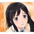 CD)「セイレン」エンディングテーマ3〜恋のセオリー/桃乃今日子(CV:木村珠莉) (PCCG-70373)