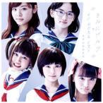 CD)「咲-Saki-」〜きみにワルツ/NO MORE CRY/清澄高校麻雀部(通常盤) (AZCS-2058)