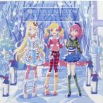 CD)「アイカツスターズ!」挿入歌ミニアルバム〜フユコレ/AIKATSU☆STARS! (LACA-15634)
