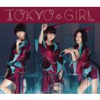 CD)Perfume/TOKYO GIRL(初回限定盤)(DVD付) (UPCP-9015)