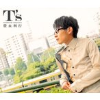 CD)豊永利行/T's (SVWC-70254)