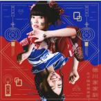 CD)女子独身倶楽部/徳川家家訓(初回出荷限定盤(初回盤))(DVD付) (TECI-546)