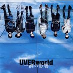 CD)UVERworld/一滴の影響(初回出荷限定盤(初回生産限定盤))(DVD付) (SRCL-9353)