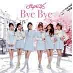 CD)Apink/Bye Bye(初回出荷限定盤(初回生産限定盤C(ウンジVer.))) (UPCH-89323)